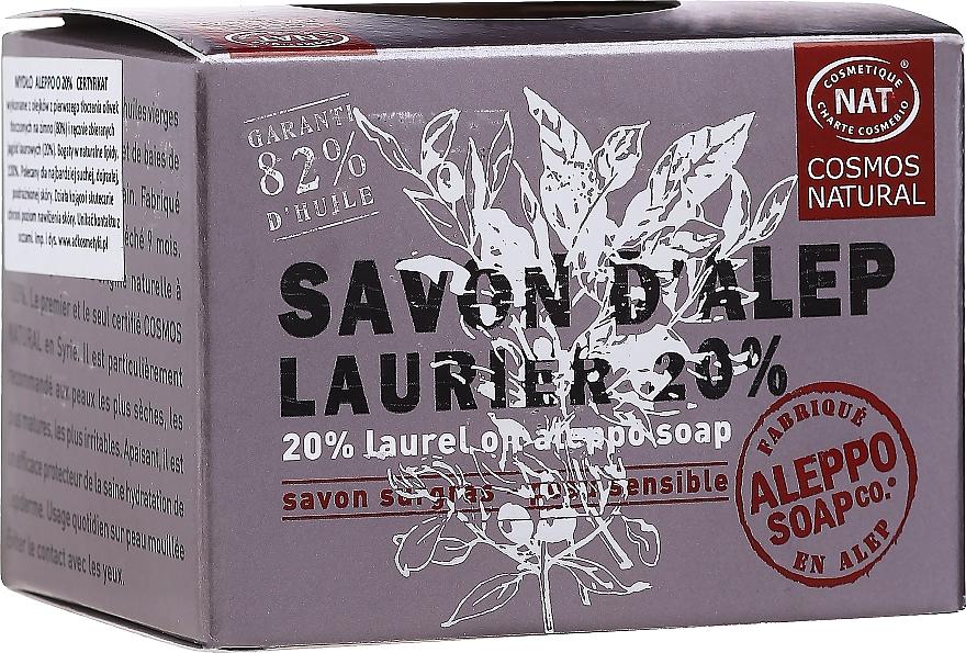 Aleppo-Seife mit 20% Lorbeeröl - Tade Aleppo Soap Co Soap 20% Laurel Cosmos Natural — Bild N2