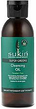 Düfte, Parfümerie und Kosmetik Reinigungsöl zum Abschminken - Sukin Super Greens Cleansing Oil