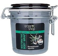 Düfte, Parfümerie und Kosmetik Entgiftende Körperlotion mit Fenchel und Borretschöl - Organic Shop Restorative Body Wrap