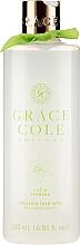 Düfte, Parfümerie und Kosmetik Entspannender Badeschaum mit Lilie und Eisenkraut - Grace Cole Lily & Verbena Foam Bath