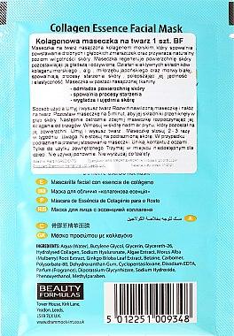 Feuchtigkeitsspendende Tuchmaske für das Gesicht mit Meeres-Kollagen, Ginkgo und Maulbeere - Beauty Formulas Collagen Essence Facial Mask — Bild N2