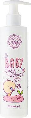 Baby Körperlotion für zarte Pflege - Hristina Cosmetics Mother And Baby Body Lotion — Bild N1
