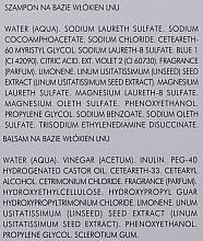 Haarpflegeset - Klorane Flax Fiber (Shampoo 200ml + Conditioner 200ml) — Bild N3