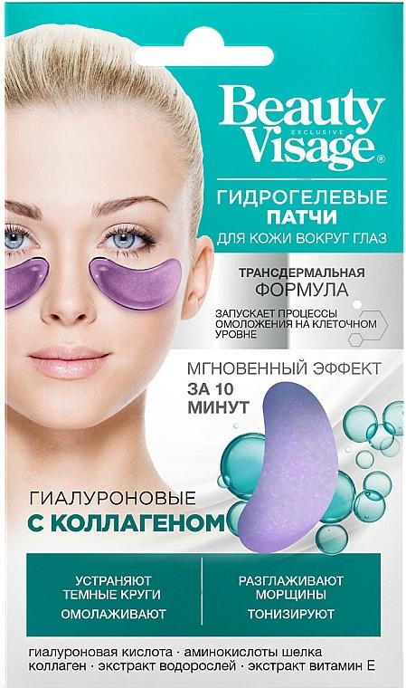 Hydrogel-Augenpatches mit Hyaluronsäure und Kollagen - Fito Kosmetik Beauty Visage — Bild N1