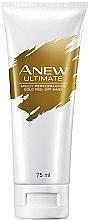 Düfte, Parfümerie und Kosmetik Feuchtigkeitsspendende goldene Peel-off Gesichtsmaske - - Avon Anew Ultimate Gold Peel-off Mask