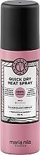 Düfte, Parfümerie und Kosmetik Schnell trocknendes Haarspray für alle Haartypen - Maria Nila Quick Dry Heat Spray
