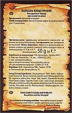 Balsam gegen Ekzeme und Psoriasis mit Macadamia - Aromatika — Bild N3