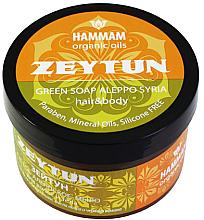 Düfte, Parfümerie und Kosmetik Grüne Aleppo-Seife für Körper und Haar mit Olivenöl - Hammam Organic Oils