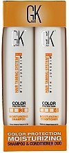 Düfte, Parfümerie und Kosmetik Haarpflegeset - GKhair Pro Line Juvexin Moisturizing Duo (Shampoo 300ml + Conditioner 300ml)