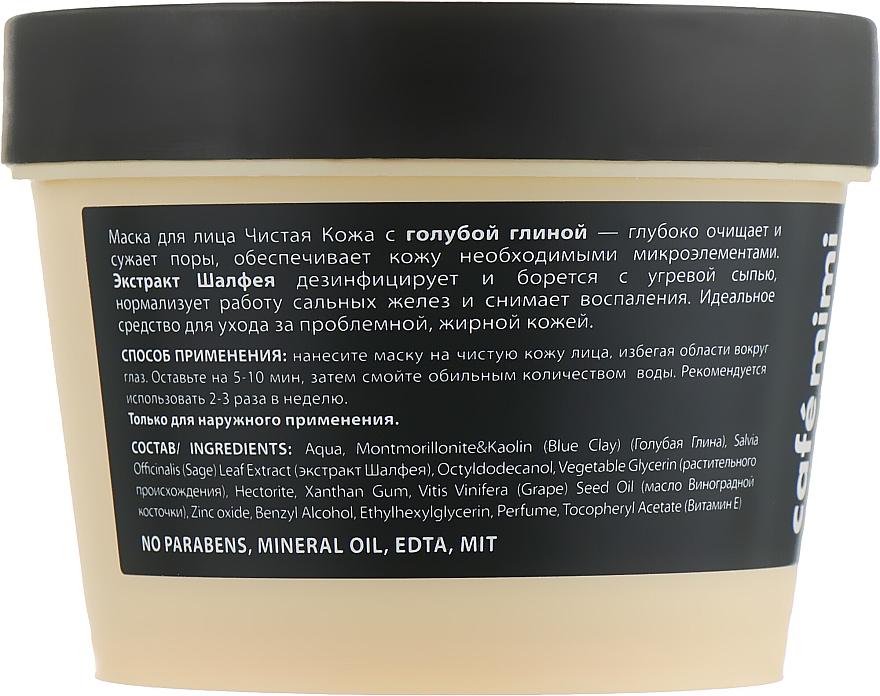 Reinigende Gesichtsmaske mit blauer Tonerde und Salbei - Cafe Mimi Clean Skin Face Mask — Bild N3