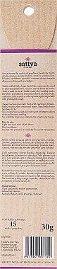 Räucherstäbchen Holy Basil - Sattva Holy Basil Incense Sticks  — Bild N2