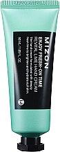 """Düfte, Parfümerie und Kosmetik Revitalisierende Handcreme mit Limette """"Enjoy Fresh-On Time"""" - Mizon Enjoy Fresh On Time Revital Lime Hand Cream"""