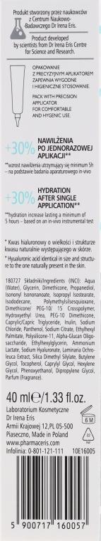Gesichtscreme mit Hyaluronsäure für empfindliche und allergische Haut - Pharmaceris A Hyaluro-sensilium — Bild N3
