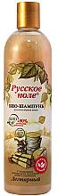 Düfte, Parfümerie und Kosmetik Bio Shampoo mit Birkenteer-Extrakt - Fratti HB Russisches Feld