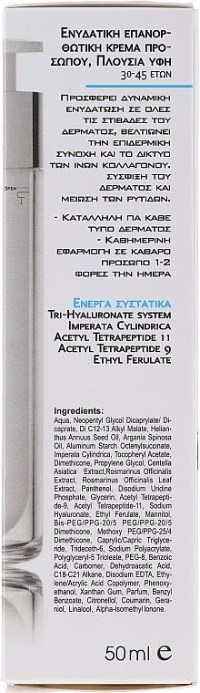 Feuchtigkeitsspendende und regenerierende Gesichtscreme - Frezyderm Moisturizing Plus Cream 30+ — Bild N3
