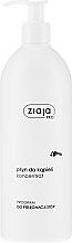 Düfte, Parfümerie und Kosmetik Fußbad-Konzentrat mit Zitronengrasöl, Milchsäure und D-Panthenol - Ziaja Pro Concentrated Bath Liquid