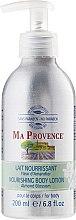 Düfte, Parfümerie und Kosmetik Körperlotion Mandelblüte - Ma Provence Nourishing Body Lotion Almond Blossom