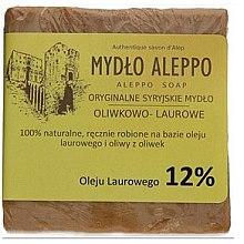 Düfte, Parfümerie und Kosmetik Aleppo-Seife mit 12% Lorbeeröl - Biomika Aleppo Soap