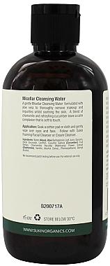 Mizellen-Gesichtsreinigungswasser mit Gurke und Kamille - Sukin Micellar Cleansing Water — Bild N2