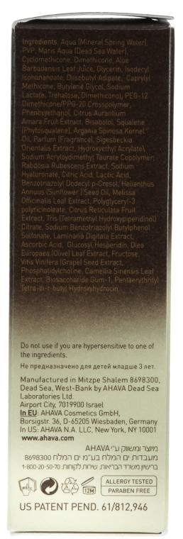 Feuchtigkeitsspendendes Gesichtsserum für mehr Leuchtkraft mit Mineralien aus dem Toten Meer - Dead Sea Osmoter Concentrate — Bild N3