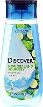 Düfte, Parfümerie und Kosmetik Duschgel New Zealand Journey - Oriflame Shower Gel