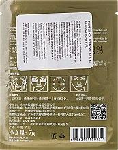 Algenmaske für die Augenpartie mit Kollagen - Pil'aten Crystal Collagen Eye Mask — Bild N2