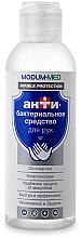 Düfte, Parfümerie und Kosmetik Antibakterielles Handreinigungsmittel - Modum Med Double Protection