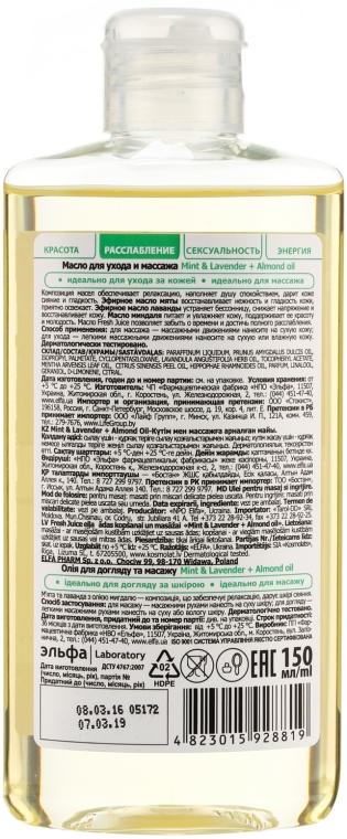 Pflege- und Massageöl für den Körper mit Minze, Lavendel und Mandelöl - Fresh Juice Energy Mint&Lavender+Almond Oil — Bild N2
