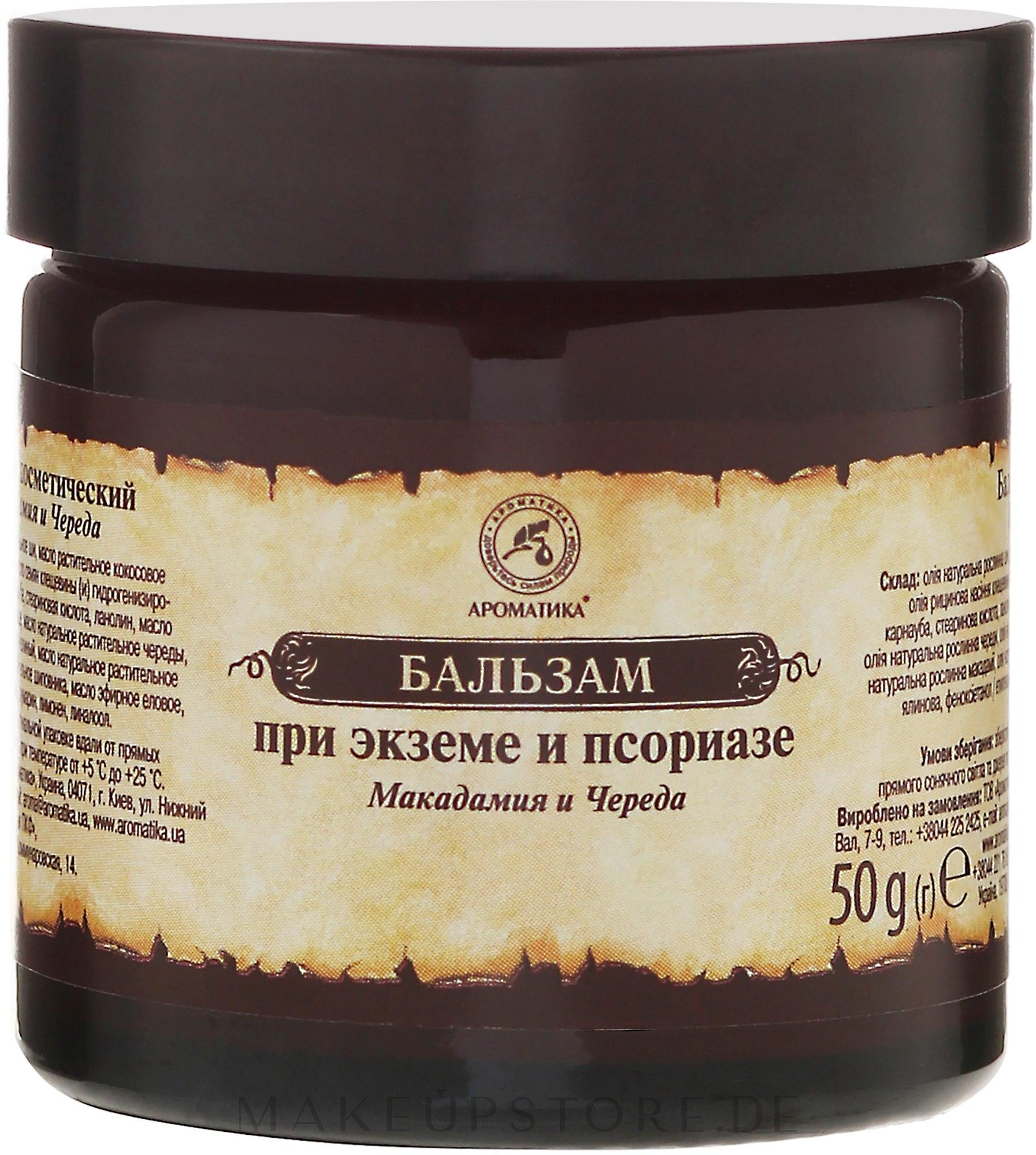 Balsam gegen Ekzeme und Psoriasis mit Macadamia - Aromatika — Bild 50 ml