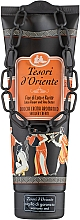 Düfte, Parfümerie und Kosmetik Tesori d`Oriente Fior di Loto - Duschcreme mit Lotosblume und Sheabutter