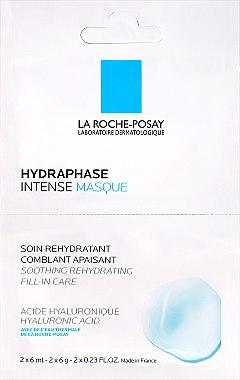 Beruhigende Gesichtsmaske für feuchtigkeitsarme und empfindliche Haut mit Hyaluronsäure - La Roche-Posay Hydraphase Intense Masque — Bild N1