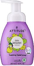 Düfte, Parfümerie und Kosmetik Natürliche schäumende Handseife mit Vanille- und Birnenduft - Attitude Foaming Hand Soap
