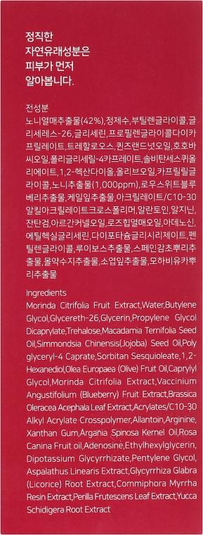 Mildes Ölserum für das Gesicht - iUNIK Noni Light Oil Serum — Bild N3