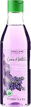 Düfte, Parfümerie und Kosmetik Duschgel Lavendel - Oriflame Love Nature Shower Gel