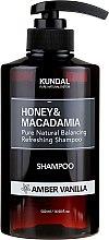 Düfte, Parfümerie und Kosmetik Vitalisierendes Shampoo mit natürlichen Pflegezutaten - Kundal Honey & Macadamia Amber Vanilla Shampoo