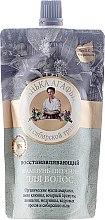 Düfte, Parfümerie und Kosmetik Regenerierendes Pflegeshampoo - Rezepte der Oma Agafja Bad der Oma Agafja