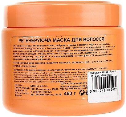 Haarmaske - Prosalon Hair Care Mask — Bild N2