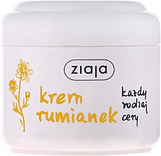 Düfte, Parfümerie und Kosmetik Gesichtscreme mit Kamille - Ziaja Face Cream