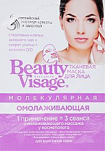 Düfte, Parfümerie und Kosmetik Verjüngende Tuchmaske mit Stammzellen, Schneckenextrakt und Coenzym Q10 - Fito Kosmetik Beauty Visage