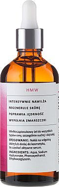 Hyaluronsäure 1% - Mohani Hyaluronic Acid Gel 1% — Bild N2
