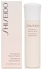 Deospray - Shiseido Deodorant Natural Spray  — Bild N2