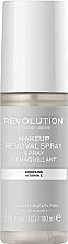 Düfte, Parfümerie und Kosmetik Make-up Entfernerspray mit Vitamin E - Revolution Skincare Makeup Removal Spray