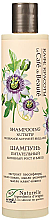 Düfte, Parfümerie und Kosmetik Pflegendes Shampoo für aktives Wachstum und Glanz - Le Cafe de Beaute Nourishing Shampoo