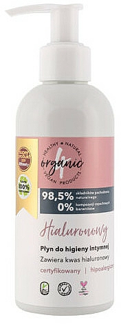 Gel für die Intimhygiene mit Hyaluronsäure - 4Organic Hyaluronic Intimate Gel — Bild N1