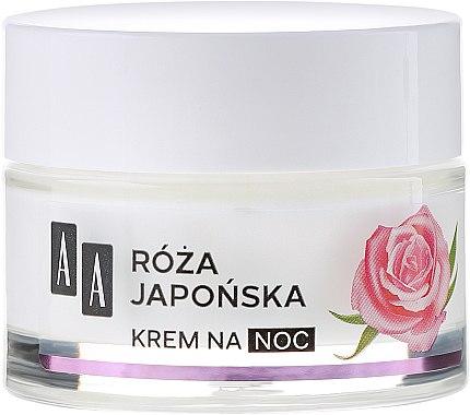 Nährende und feuchtigkeitsspendene Nachtcreme mit japanischer Rose - AA Moc Energy Cream 60+ — Bild N2