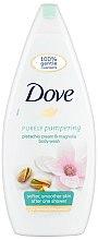 Düfte, Parfümerie und Kosmetik Duschgel - Dove Purely Pampering Pistachio Cream & Magnolia Shower Gel