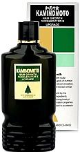 Düfte, Parfümerie und Kosmetik Beschleuniger zum Haarwachstum - Kaminomoto Hair Growth Accelerator II Upgrade
