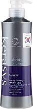 Düfte, Parfümerie und Kosmetik Haarspülung für normale und trockene Kopfhaut - KeraSys Hair Clinic System Conditioner