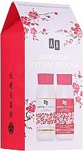 Düfte, Parfümerie und Kosmetik Körperpflegeset - AA Cosmetics Japan Rituals (Duschgel 400ml + Körperbalsam 400ml)