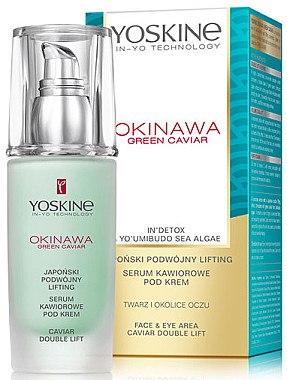 Lifting Serum für Gesicht und Augenbereich mit grünem Kaviar - Yoskine Okinawa Green Caviar Lifting Serum — Bild N1